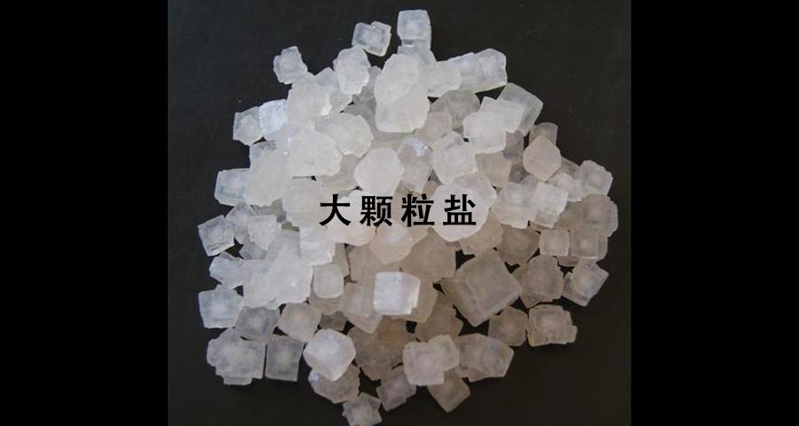 安徽工业盐多少钱一吨 淮安市井沅科技供应
