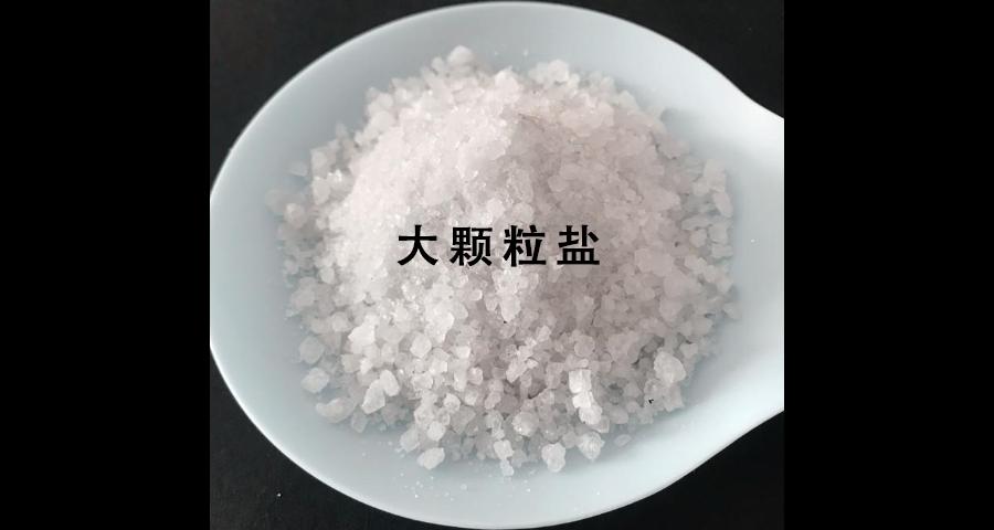 安徽工业盐厂家供应 淮安市井沅科技供应