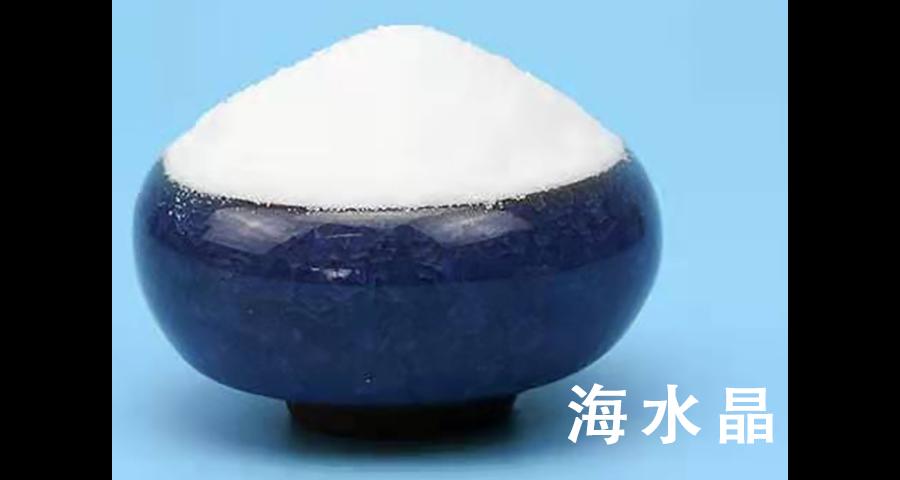 常州生物海水晶厂家直销 淮安市井沅科技供应