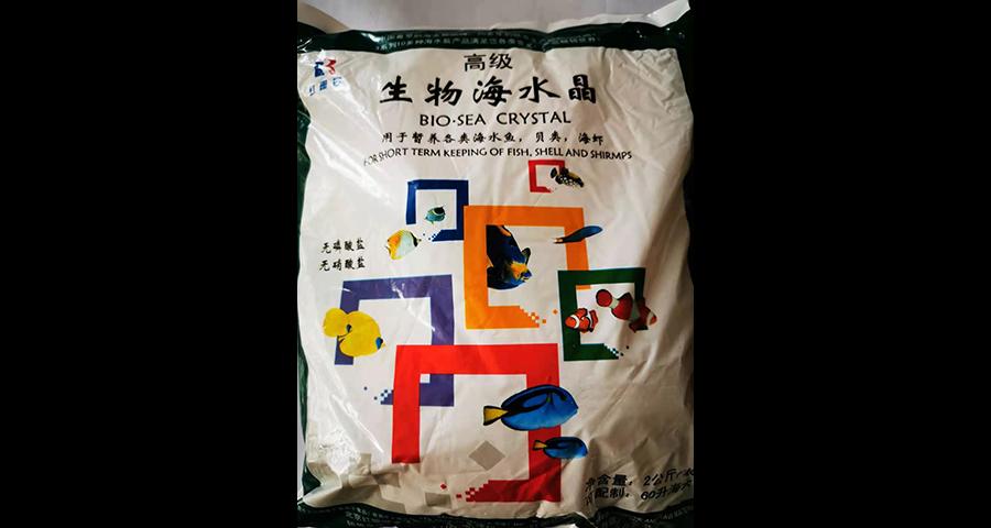 上海海水晶销售公司 淮安市井沅科技供应