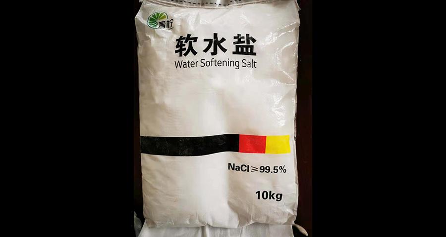 宁波软水盐批发价格 淮安市井沅科技供应