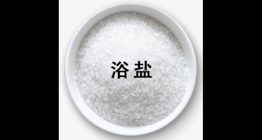 盐城浴盐生产厂家 淮安市井沅科技供应