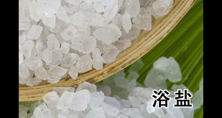 宁波浴盐生产厂家 淮安市井沅科技供应