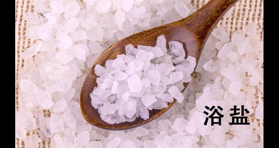 上海浴盐厂家批发 淮安市井沅科技供应