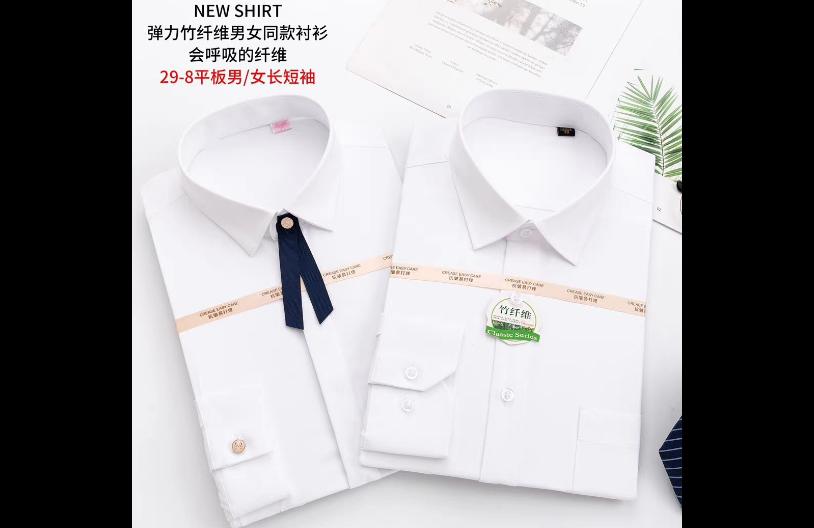 淮陰區條紋襯衫哪個品牌好