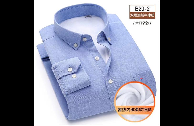 徐州真丝衬衫,衬衫