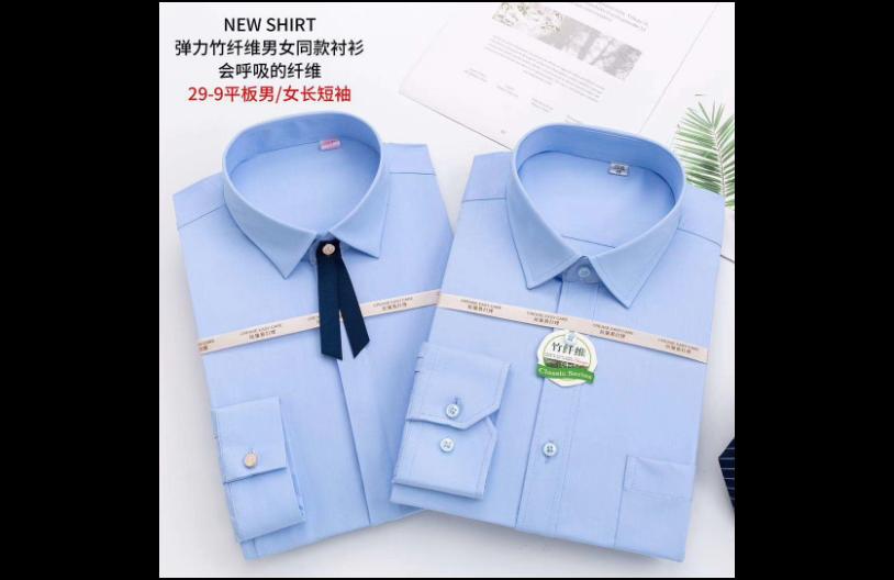 男士衬衫厂家定制 诚信互利 淮安市锦熠西服定制供应