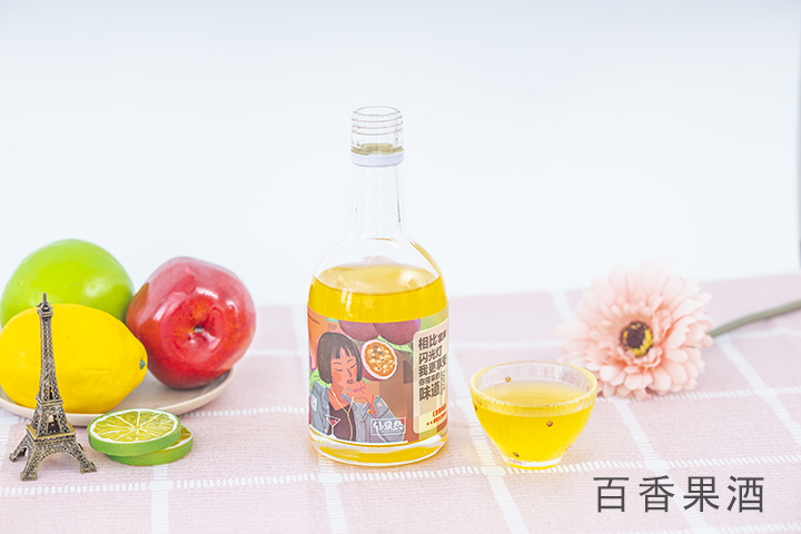 衢州蓝莓酒代加工厂 淮安开淮酒业供应