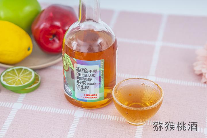 南通百香果酒厂家直销 淮安开淮酒业供应
