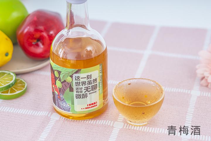 温州西柚酒贴牌代加工 淮安开淮酒业供应