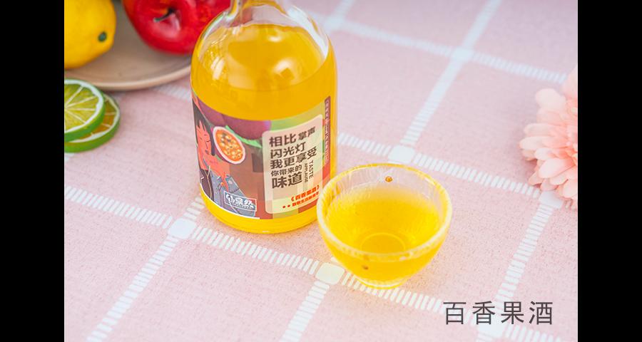宁波专业果酒贴牌代加工公司