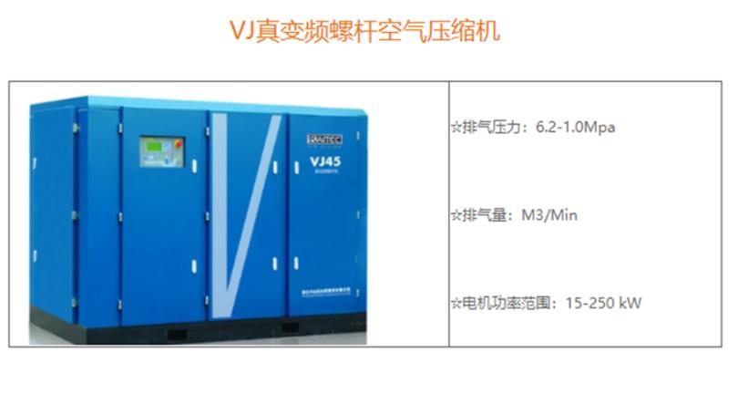 徐州变频螺杆空压机维修 创新服务「淮安市开山机械供应」