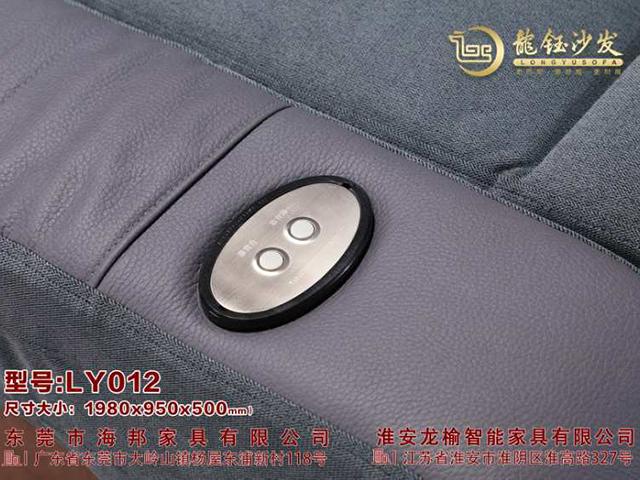 南京纯足浴沙发多少钱 值得信赖 淮安龙榆智能家具供应