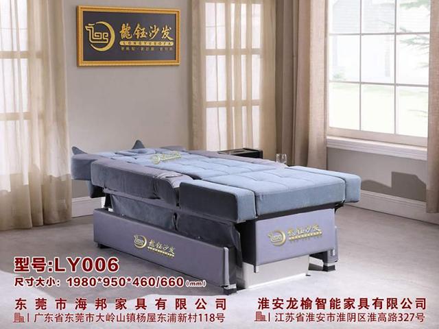 江苏多功能可定制足浴沙发哪家好 贴心服务「淮安龙榆智能家具供应」