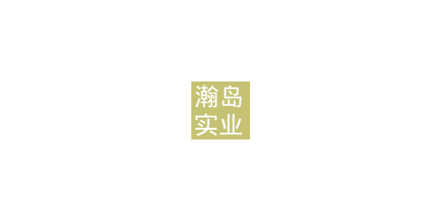 天津无忧装饰诚信互利 铸造辉煌「瀚岛」