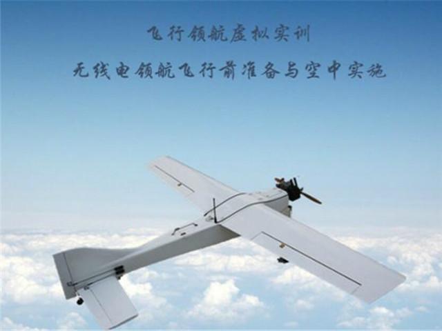 江蘇機電計算機系統服務指導「航太信息科技供應」
