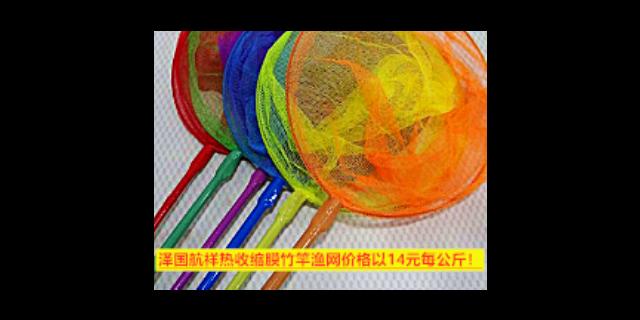 加工热收缩膜竹竿渔网多少「温岭市泽国航祥塑料薄膜供应」