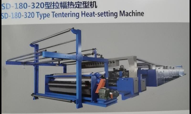 北京定型机厂家直销 杭州胜维机械科技供应