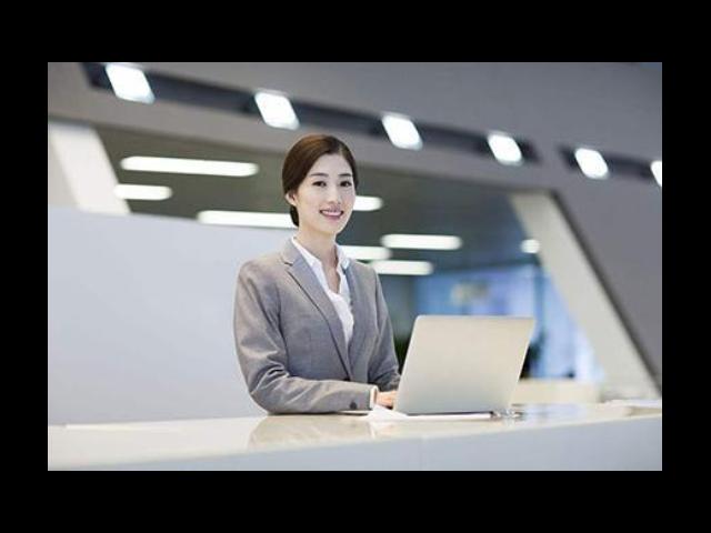 杭州提供企业管理咨询答疑解惑