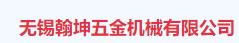 上海先进机械设备安装价格查询,机械设备安装