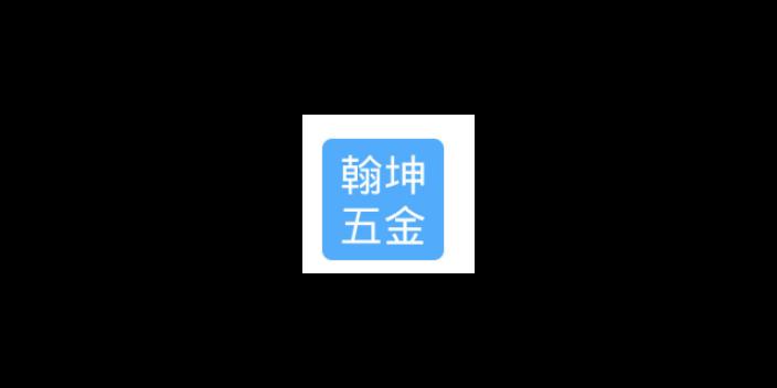 連云港發展金屬切削機床單價「無錫翰坤五金機械供應」