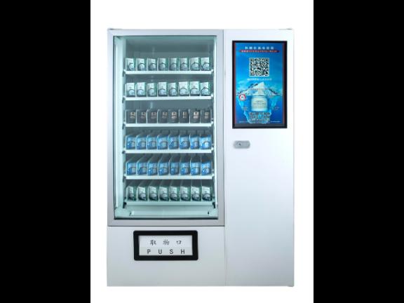 广州果蔬综合自动售货机,综合自动售货机