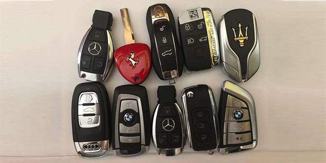 博山哪能配汽车钥匙价格,汽车钥匙