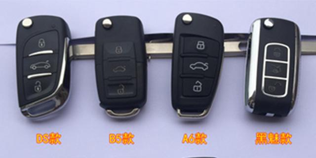 临淄哪里可以配汽车遥控器店,汽车钥匙