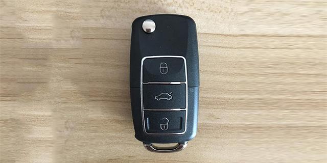 淄川配汽车钥匙地址,汽车钥匙