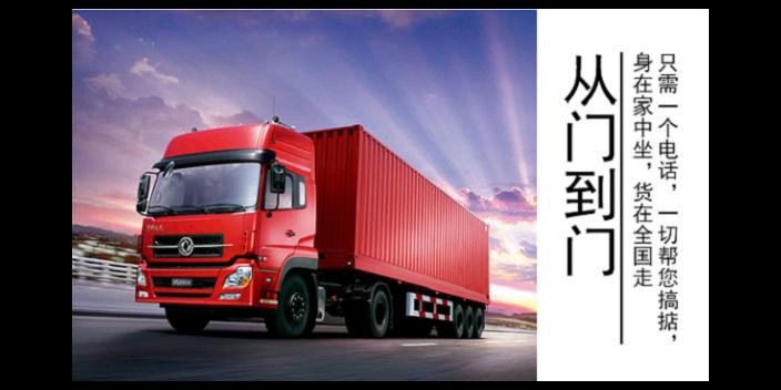 杭州品質貨代哪家好「海寧市浩達物流供應」