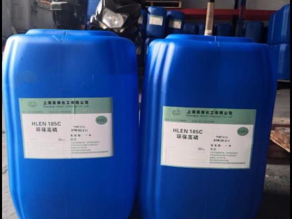 丽水化学镀镍水 质量保证 上海昊琳化工供应