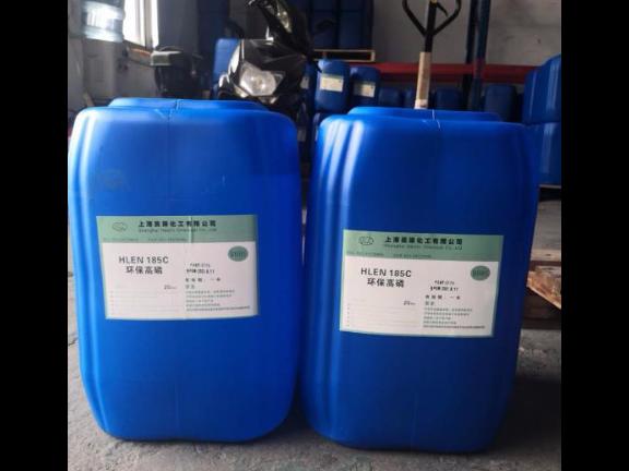 淮安脱脂剂生产厂家 值得信赖「上海昊琳化工供应」
