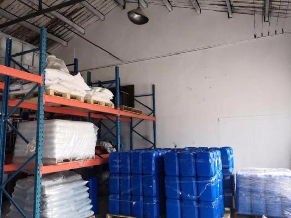 台州镀镍技术配方 值得信赖 上海昊琳化工供应
