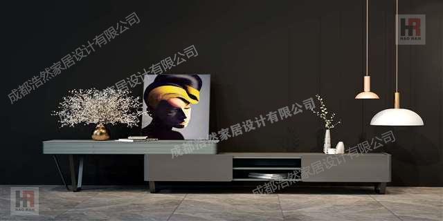 山西浩然家具设计板式家居设计推荐