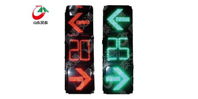 重庆机动车交通信号灯十大厂家,交通信号灯