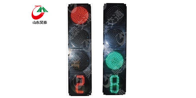 新疆道路交通信号灯生产厂家