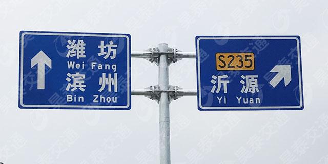 西藏交通标志牌哪家好 山东昊泰供应