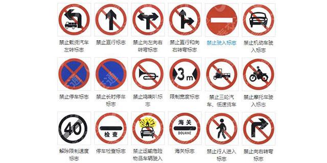 内蒙古交通指示标志牌供应商 山东昊泰供应
