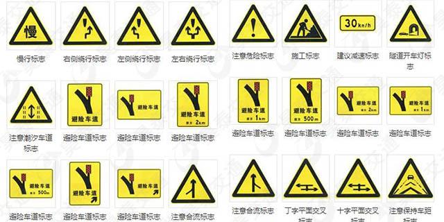 新疆三角标志牌生产商「山东昊泰供应」