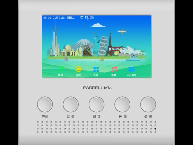 河北数字化楼宇对讲 服务至上「广东泛达电子科技供应」