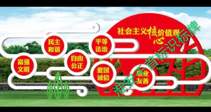 淮安廣告標識標牌整體規劃設計 淮安市千首廣告裝飾材料供應