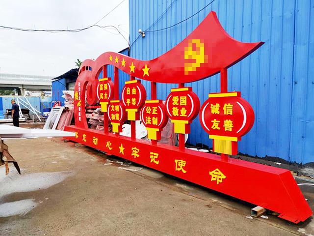淮安哪里有制作标识标牌公司 淮安市千首广告装饰材料供应