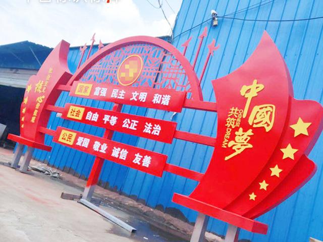 淮安小区标识标牌生产厂家 值得信赖 淮安市千首广告装饰材料供应