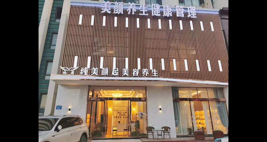 淮安Led发光字制作 淮安市千首广告装饰材料供应