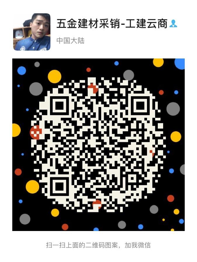 上海哈士奇智能科技有限公司