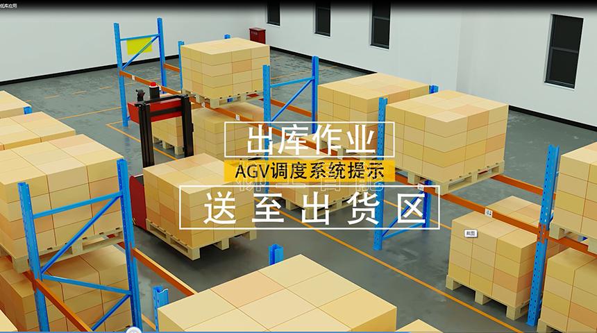 宿豫區智能化物流倉庫公司「淮安圣凱機械設備供應」
