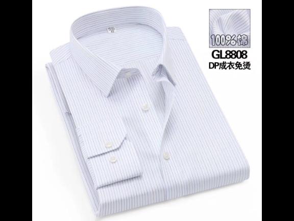 专业定制商务衬衫厂家「淮安以弗得服饰供应」