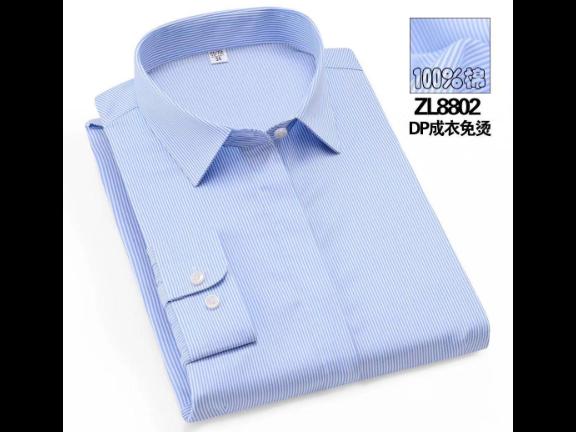 淮安市短袖襯衫廠家供應「淮安以弗得服飾供應」