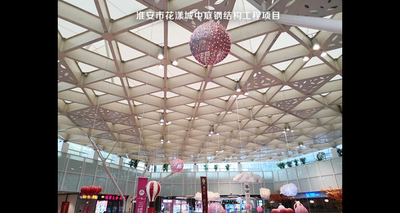 江蘇省鹽城市鋼結構安裝 誠信經營「淮安市揚子鋼結構工程供應」
