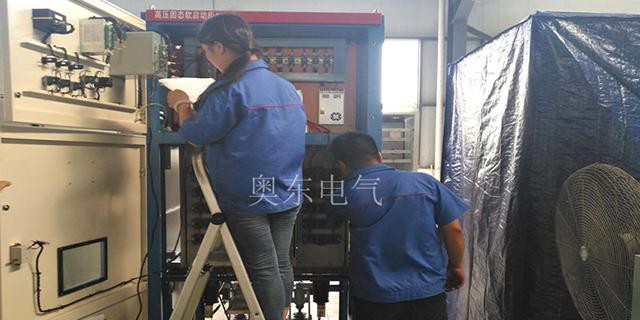 高压固态软启动柜 高压固态软启动柜作用 襄阳奥东电气有限公司